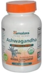 Ashwagandha is Best known as male virility tonic and state booster. Has a title King of herbs. Enhances serotonin production.